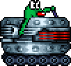 Rooplet Tank.png