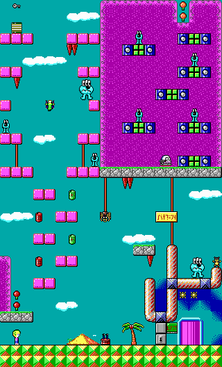File:Silcar1level05.png