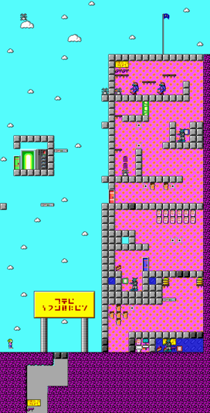 File:Dttv1Level05.png