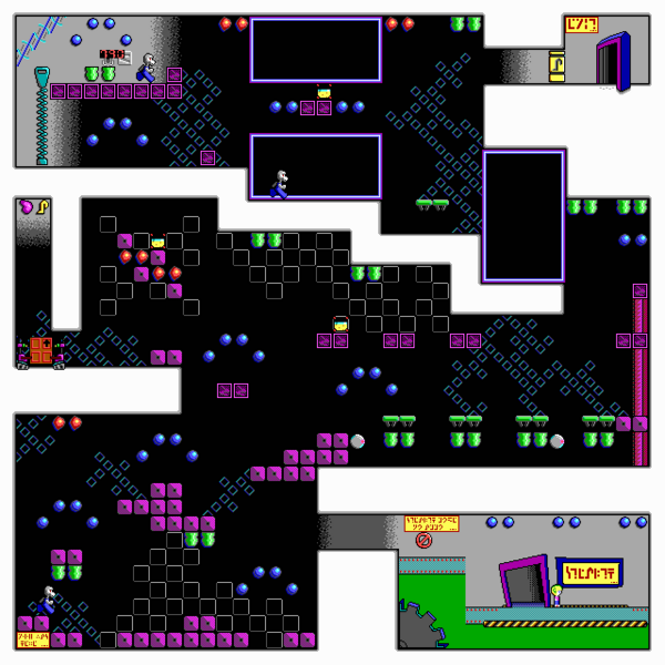 File:Xkykeen2Level14.png